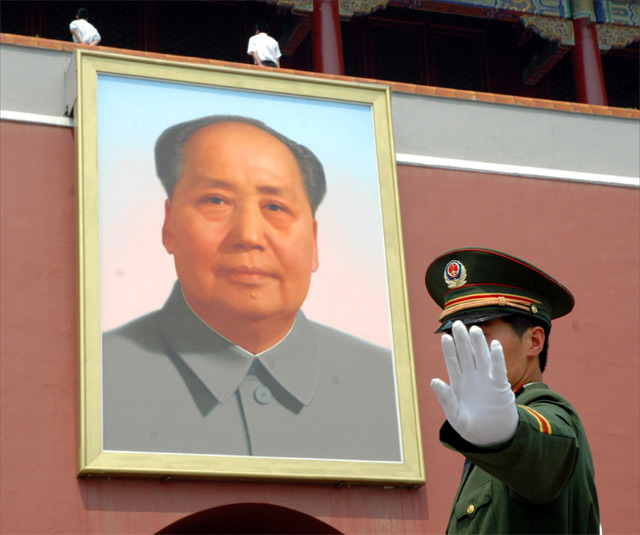 Mao-Gate-of-Heavenly-Peace.jpg